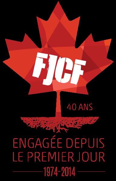 logo_FJCF-384x600